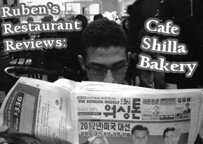 Ruben's Restaurant Review: Caf  Shilla Bakery